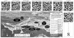 A4-FINAL3-falmouth_map_QR locations-crop-300dpi